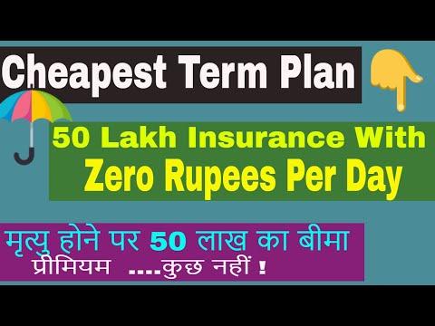 50 Lakh Insurance