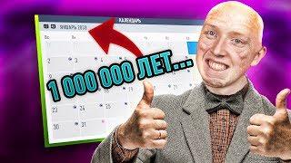 видео: ПРОМОТАЛ КАРЬЕРУ ФИФА ДО КОНЦА