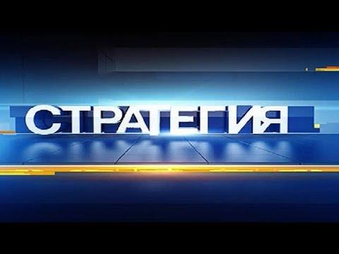 """""""Стратегия"""": военный госпиталь имени Вишневского"""