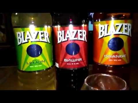 Пробую блейзер / Blazer