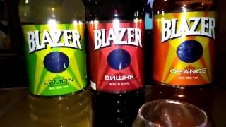 видео Блейзер