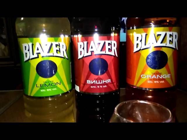Сколько градусов в напитке блейзер игры для том и джерри 100