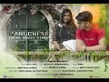 Kahuchi Aji I Full Cover Video Song I Malaya & Subhrasmita