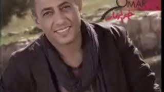 نزلن على البستان: عمر العبدالات