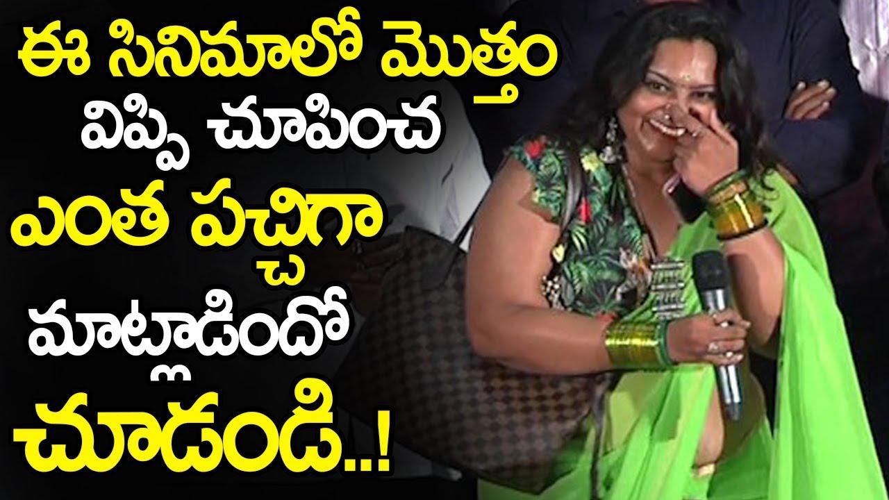 Download Yedu Chepala Katha Movie Heroine Bold Comments On Movie || 2019 Telugu Trailers || NSE