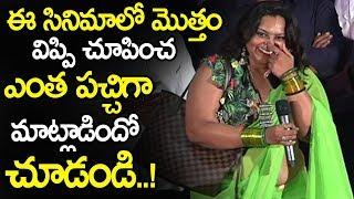 Yedu Chepala Katha Movie Heroine Bold Comments On Movie || 2019 Telugu Trailers || NSE