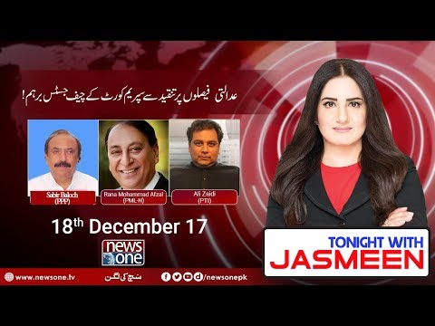 TONIGHT WITH JASMEEN - 18 December 2017  - News One