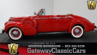 1940 Buick 2 Door #1064-HOU Gateway Classic Cars of Houston