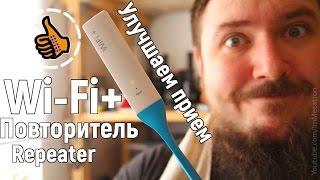 видео Certified Wireless USB – беспроводное USB соединение