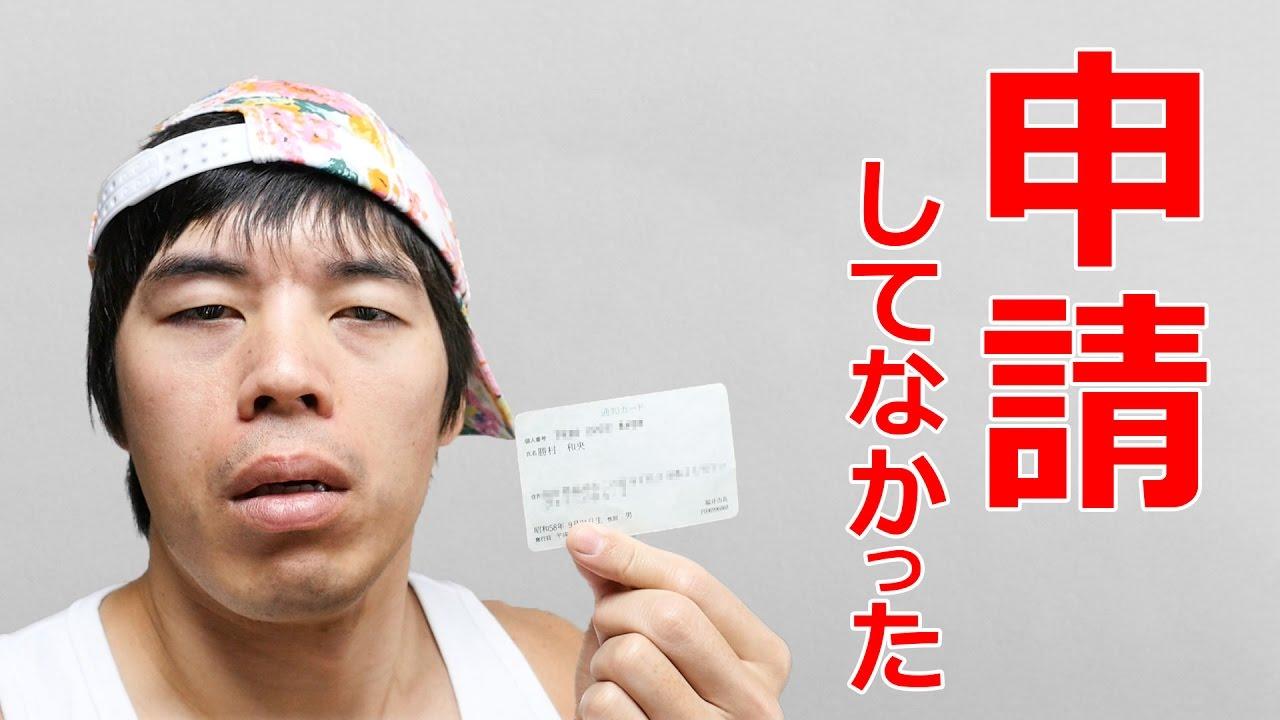 マイ ナンバーカード 写真