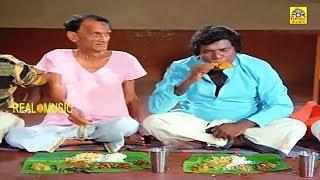 மரண காமெடி வயிறு குலுங்க சிரிங்க 100 % சிரிப்பு உறுதி # கவுண்டமணி செந்தில் Eating Food COmedy