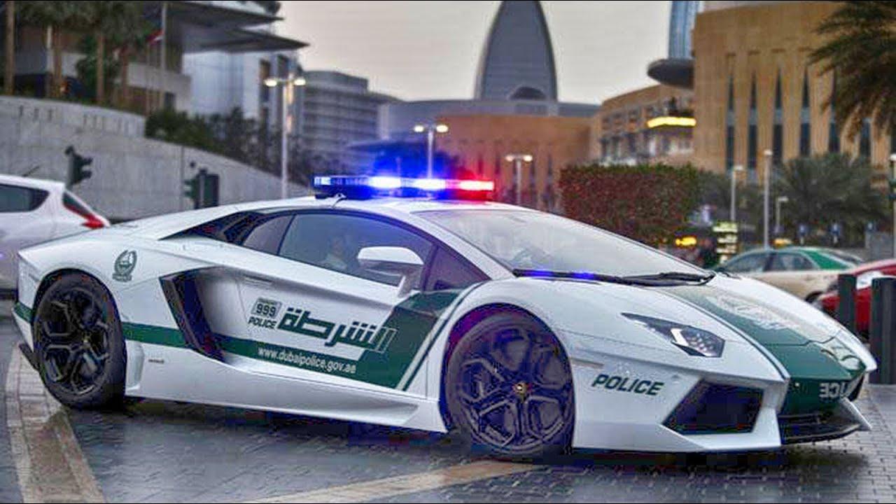 Дубай полицейские машины видео сколько стоит квартира в лондоне 2018