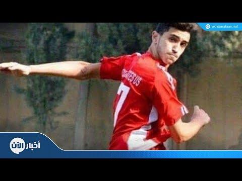 وفاة لاعب لبناني بصعقة رعدية  - نشر قبل 4 ساعة