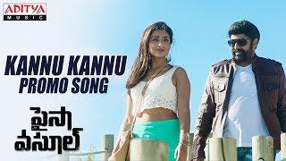 Kannu Kannu Kalisai Promo Song | Paisa Vasool Songs | Balakrishna | Puri Jagannadh | Shriya