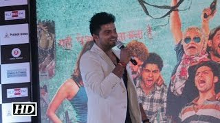 Suresh Raina sings Tu Mili Sab Mila | Live at Meeruthiya Gangsters music launch