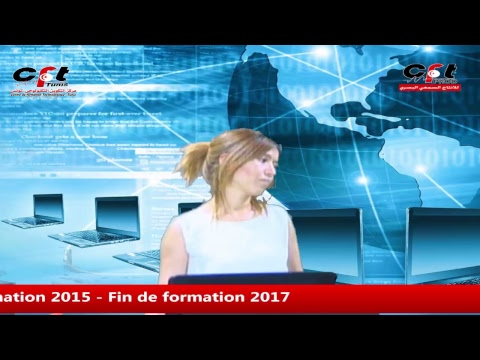 CFT-TUNIS soutenance BTS en commerce international promotion 2015 - 2017