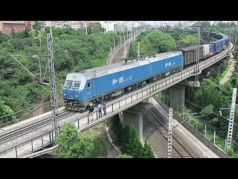 HXD1, China Railway freight train 中国铁路