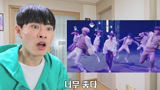 (ENG SUB)There is a group that has great choreography with sweet songs? SEVENTEEN - HOME MV reaction MP3