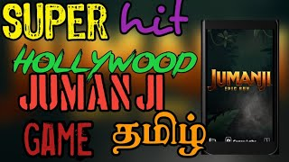 jumanji the epic run game  review by  tamil