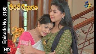 Aadade Aadharam | 23rd September 2019  | Full Episode No 3180 | ETV Telugu
