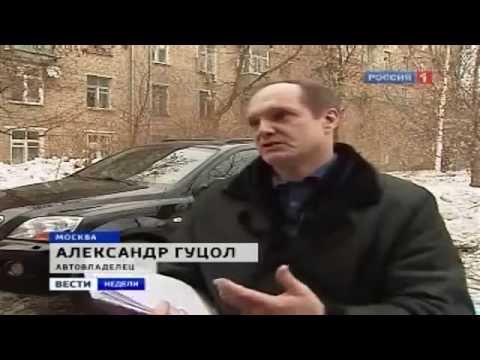 Авто 24 красноярск на http://buy-car.su/ - YouTube