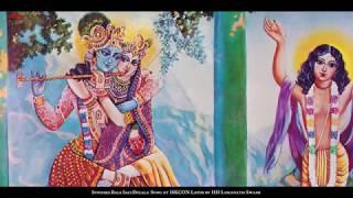 Sundar Bala sachir dulala |vaishnava Songs |by HH Lokanath Swami |