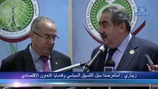 لعمامرة يجري مباحثات مع وزير خارجية العراق