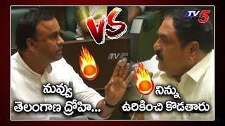 Telangana Assembly Fight : Komatireddy Rajagopal Reddy Vs  Errabelli Dayakar in Assembly #KCR   TV5