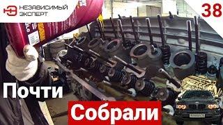 КУ-КУ НА, СБОРКА БМВ Х5 ПРОДОЛЖАЕТСЯ  -АнтиПыЧ#38