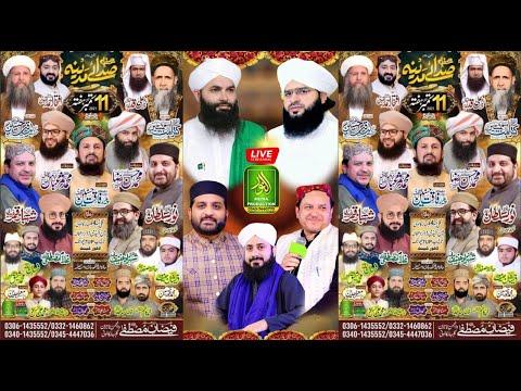 Live -Mahfil Sadaye Madina    Gulbahar Colony Lahore   Al Noor Media Production