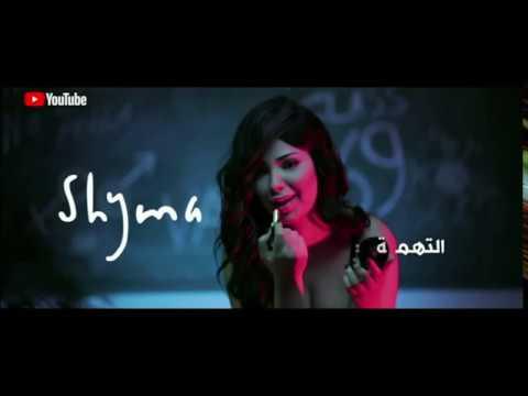 بي_بي_سي_ترندينغ | سنتان سجن للمغنية #شيما في #مصر بسبب #عندي_ظروف نسأل محاميها لماذا؟  - نشر قبل 27 دقيقة