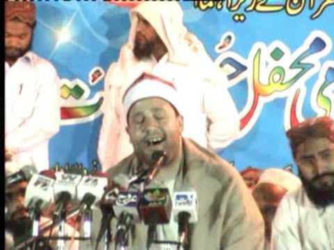 Qari sheikh almuqri hajjaj tilawat Part 4
