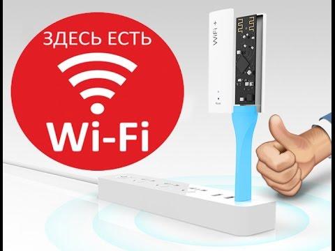мобильный не ловит wifi