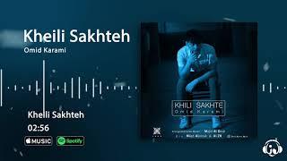 Omid Karami - Kheili Sakhteh ( امید کرمی - خیلی سخته )
