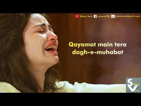 Qayamat main Tara dagh-e- muhabat by