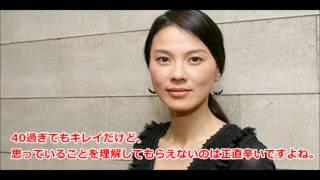 先日、週刊誌でママ友からの逆襲をお見舞いされた形になった江角マキコ...