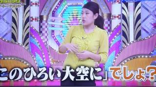 ものまねグランプリ2015優勝☆横澤夏子「トゥーマッチな音楽の先生」