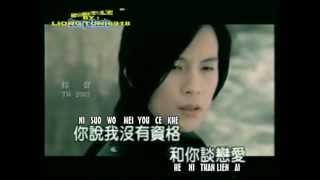 Video Phan Mei Chen - Wo Khe Yi Wei Ni Tang She ( by TONI LIE ) download MP3, 3GP, MP4, WEBM, AVI, FLV November 2017