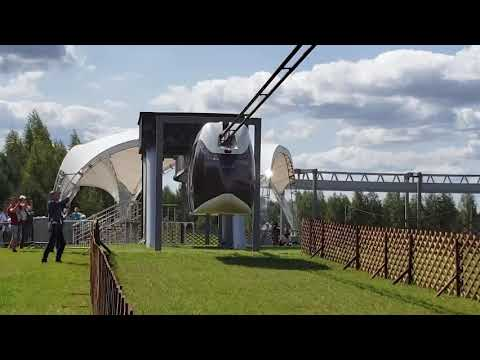 SKYWAY transporte del futuro