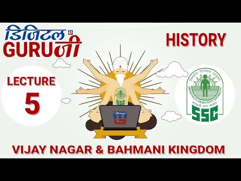 VIJAY NAGAR & BAHMANI KINGDOM  | L5 | HISTORY | SSC CGL 2017 | FULL LECTURE IN HD | DIGITAL GURUJI