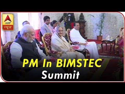 ABP News Is LIVE | PM Modi In Nepal | ABP News