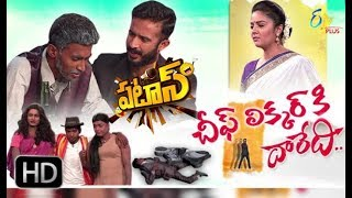 Patas | 25th November 2017 | Full Episode 619 | Attarintiki Daredi Movie spoof ETV Plus