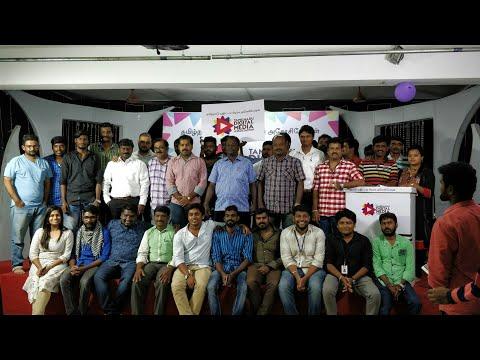 #TNDMA | Tamil Nadu Digital Media Association Inauguration At  Chennai