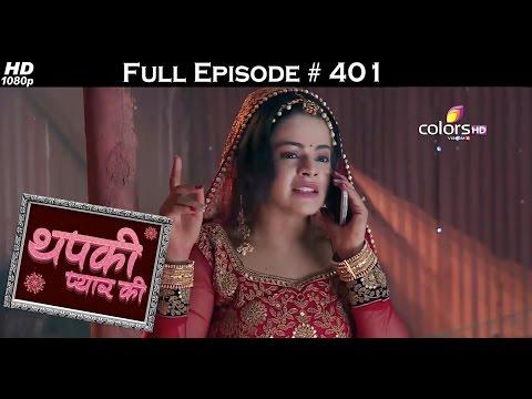 Thapki Pyar Ki - 9th August 2016 - थपकी प्यार की - Full Episode