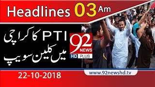 News Headlines | 3:00 AM | 22 Oct 2018 | 92NewsHD