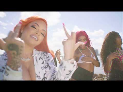 Mulatto- No Panties (Official Video)