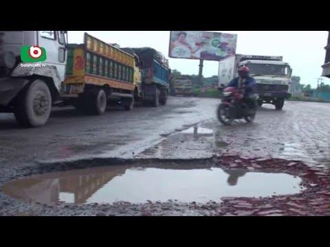 Dhaka To Tangail Traffic Jam   Fariha   19Jun17