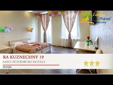 RA Kuznechny 19 - Saint Petersburg Hotels, Russia