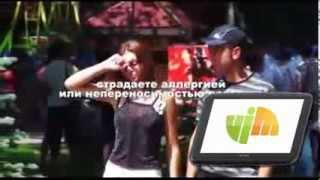 видео История биорезонанса