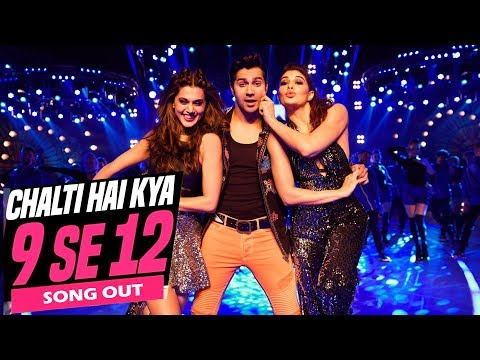 Chalti Hai Kya 9 Se 12 Video Song Out |...